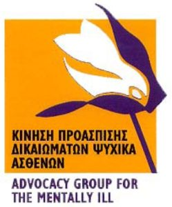 Advocacy Group for the Mentally Ill (Cyprus) – Drawing Donation